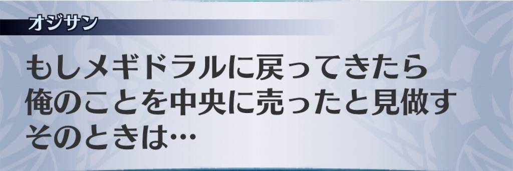 f:id:seisyuu:20200106164634j:plain