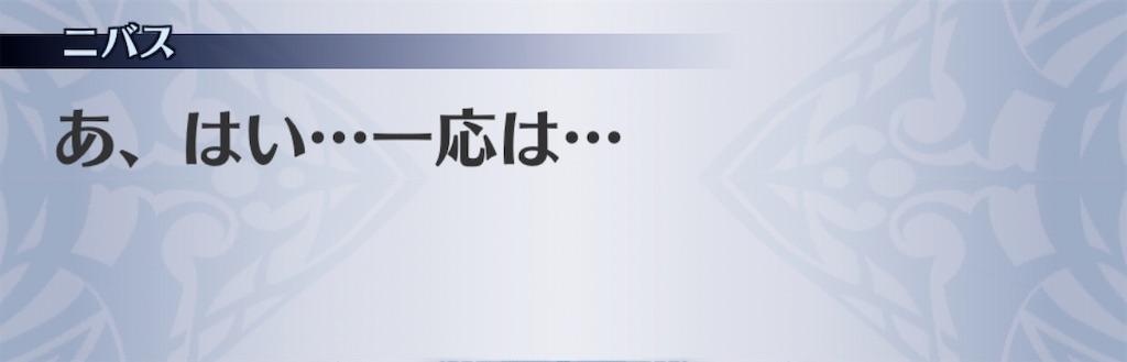 f:id:seisyuu:20200106165400j:plain