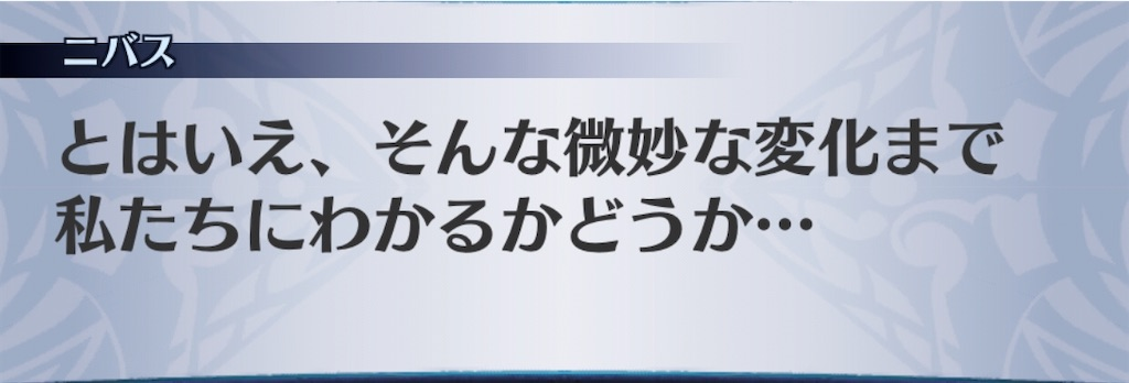 f:id:seisyuu:20200106165759j:plain