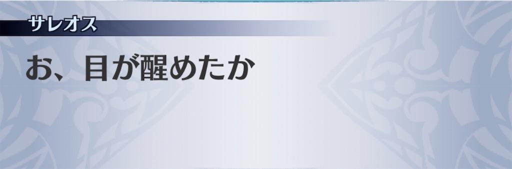 f:id:seisyuu:20200106170050j:plain