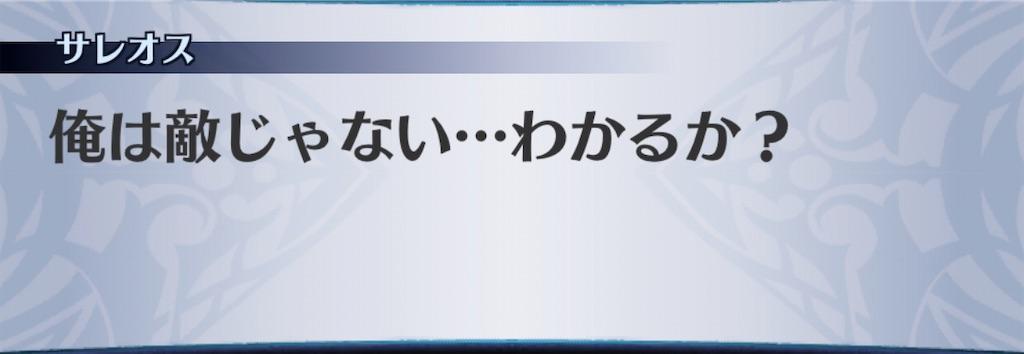 f:id:seisyuu:20200106170242j:plain
