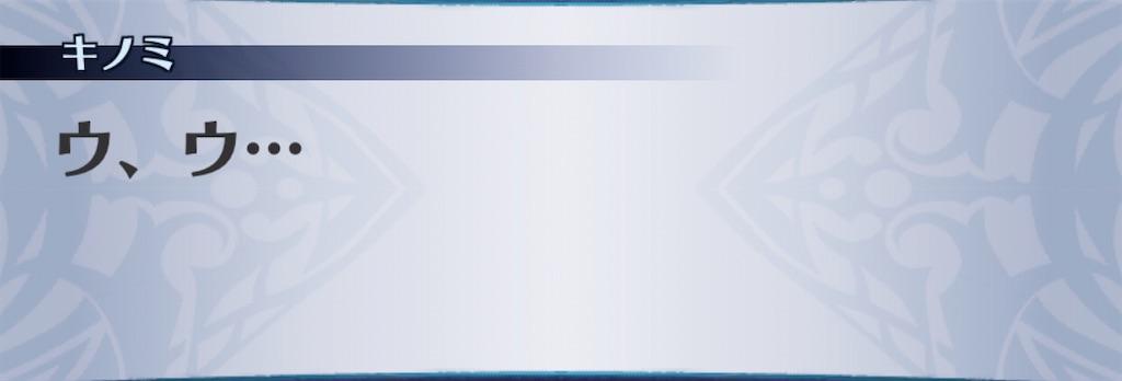 f:id:seisyuu:20200106170246j:plain