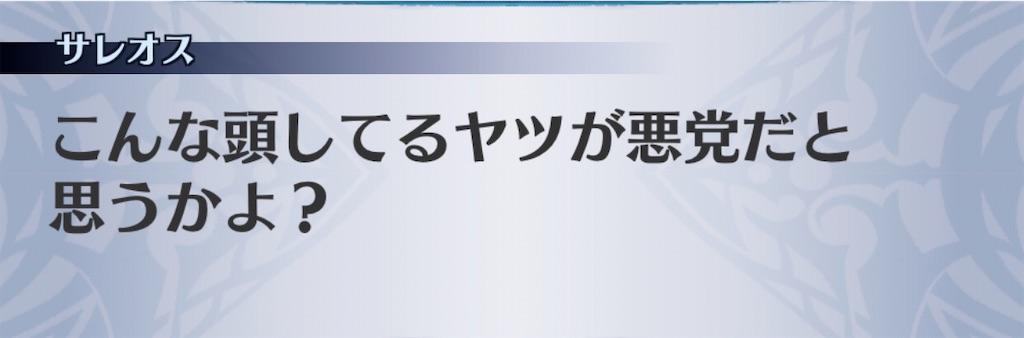 f:id:seisyuu:20200106170353j:plain