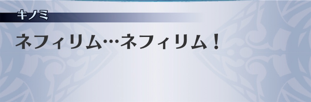 f:id:seisyuu:20200106170531j:plain
