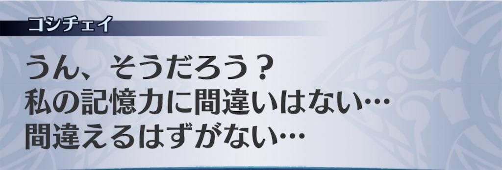 f:id:seisyuu:20200106170734j:plain