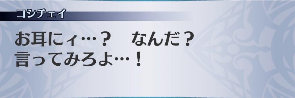 f:id:seisyuu:20200106170932j:plain