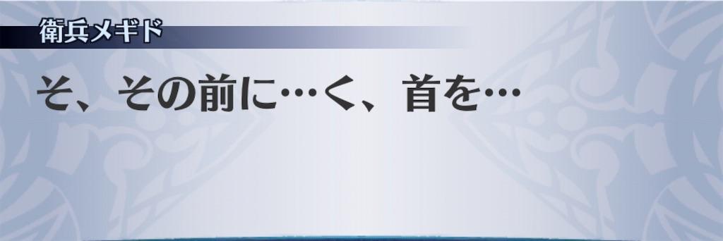 f:id:seisyuu:20200106170936j:plain