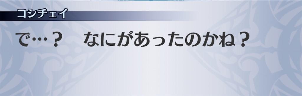 f:id:seisyuu:20200106171025j:plain