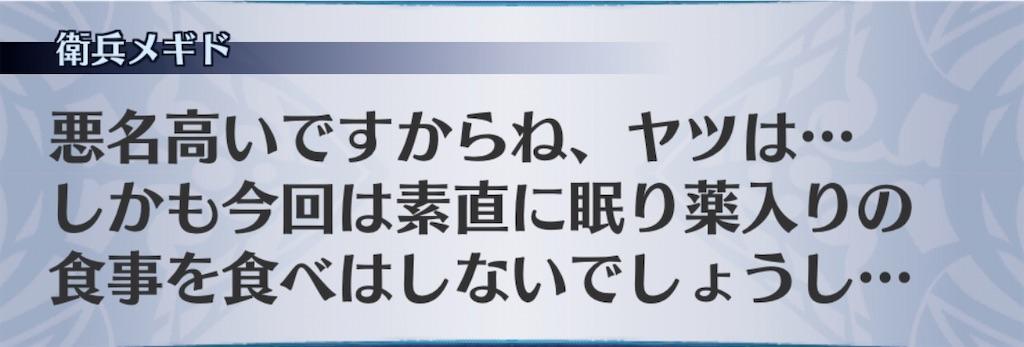 f:id:seisyuu:20200106171412j:plain