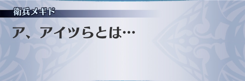 f:id:seisyuu:20200106171644j:plain