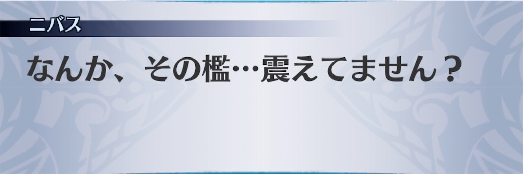 f:id:seisyuu:20200107164453j:plain