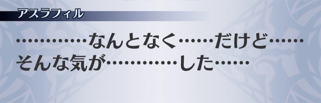 f:id:seisyuu:20200107164627j:plain