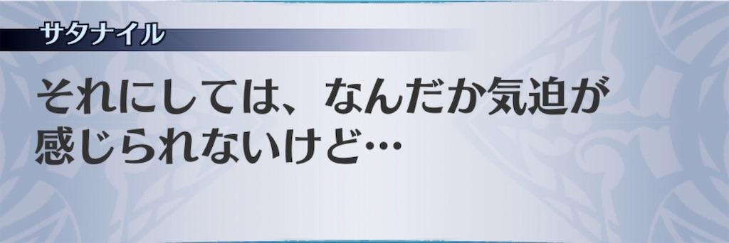 f:id:seisyuu:20200107164841j:plain