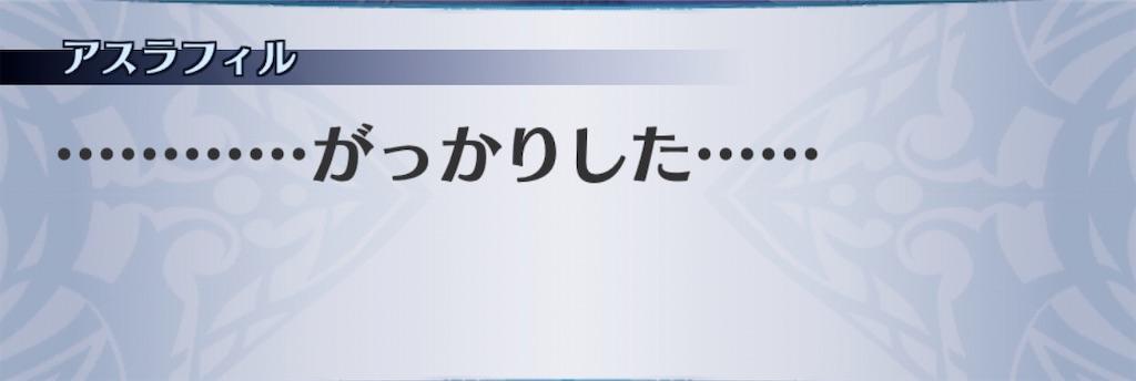 f:id:seisyuu:20200107164935j:plain