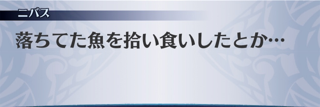 f:id:seisyuu:20200107165117j:plain