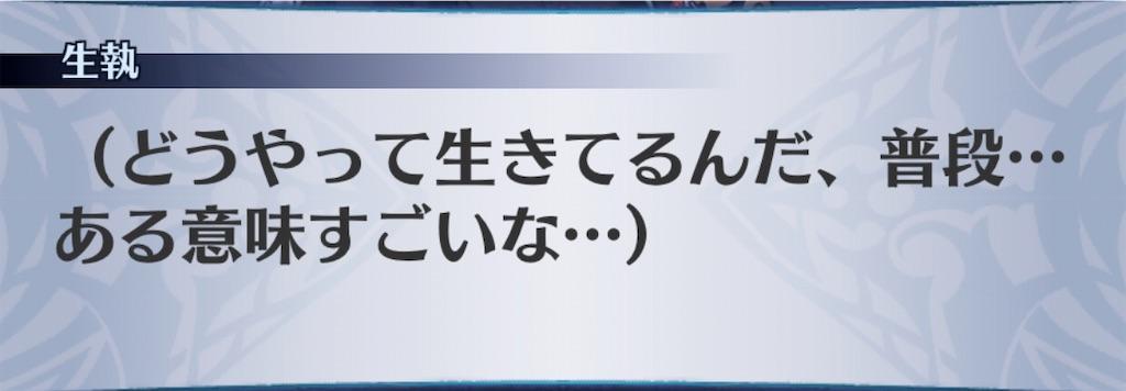 f:id:seisyuu:20200107165223j:plain