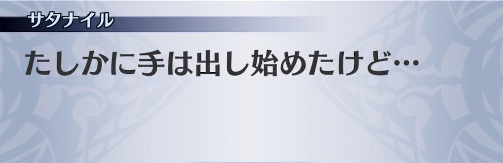 f:id:seisyuu:20200107165346j:plain