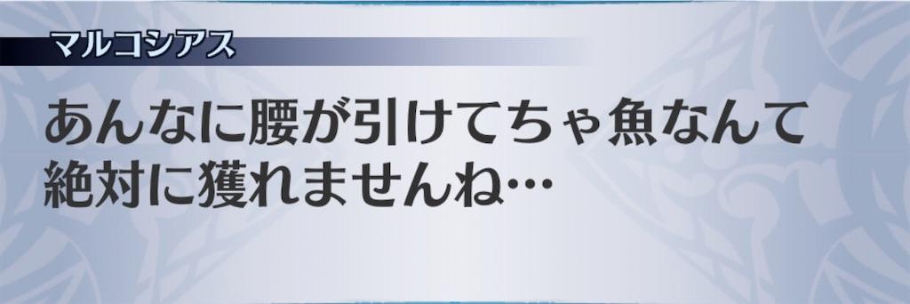 f:id:seisyuu:20200107165350j:plain