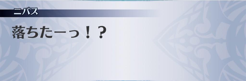 f:id:seisyuu:20200107165512j:plain