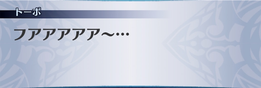 f:id:seisyuu:20200107165515j:plain