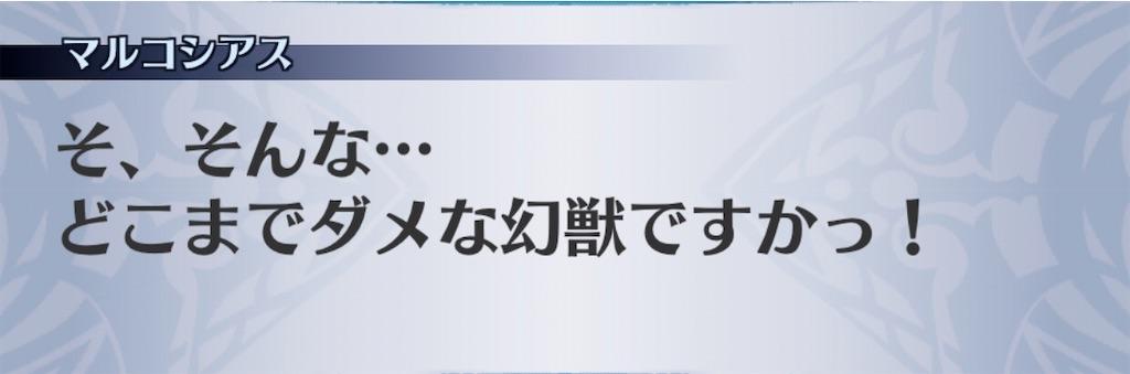 f:id:seisyuu:20200107165713j:plain