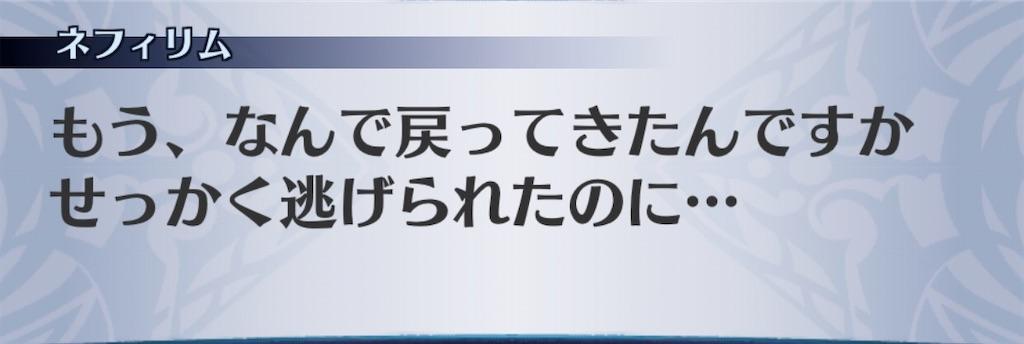 f:id:seisyuu:20200107165920j:plain
