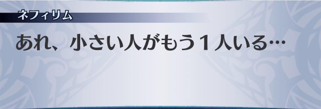 f:id:seisyuu:20200107170019j:plain