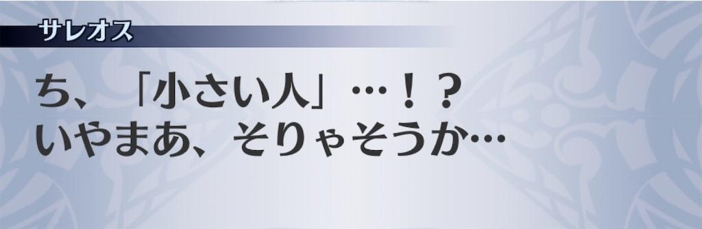 f:id:seisyuu:20200107170023j:plain