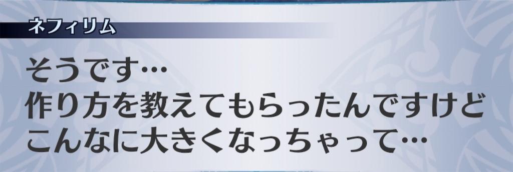f:id:seisyuu:20200107170227j:plain
