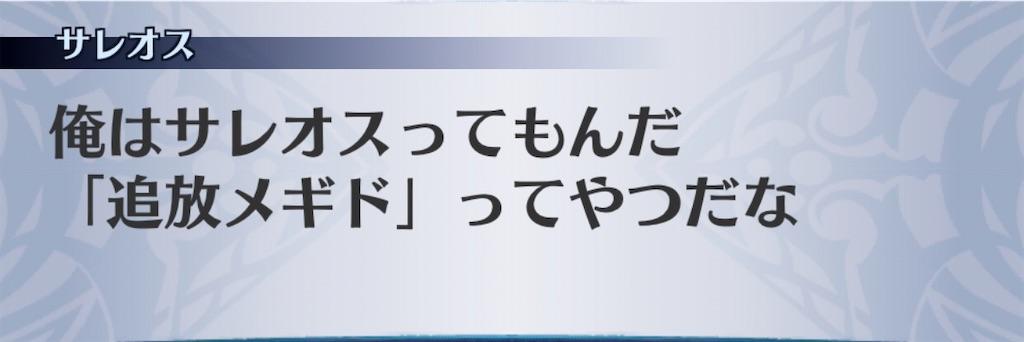 f:id:seisyuu:20200107170518j:plain