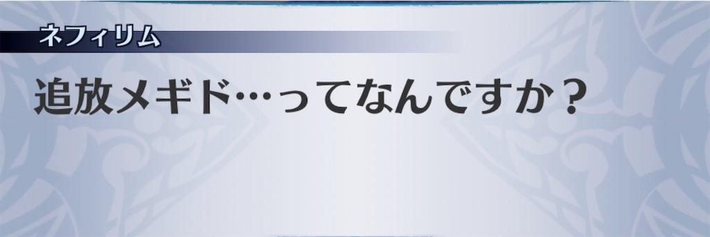 f:id:seisyuu:20200107170522j:plain