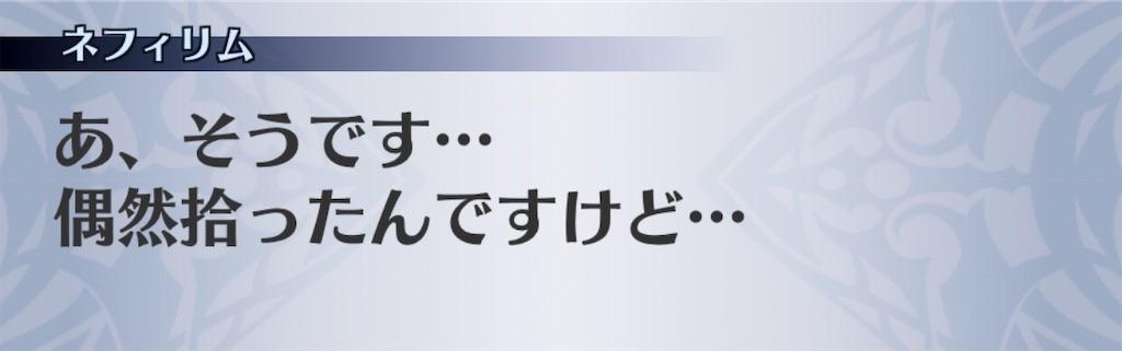 f:id:seisyuu:20200107170726j:plain