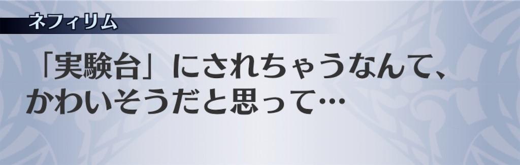 f:id:seisyuu:20200107170730j:plain