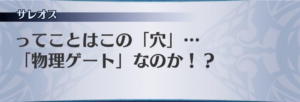 f:id:seisyuu:20200107170737j:plain