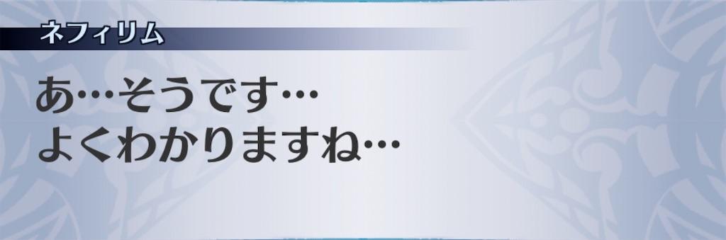 f:id:seisyuu:20200107170741j:plain