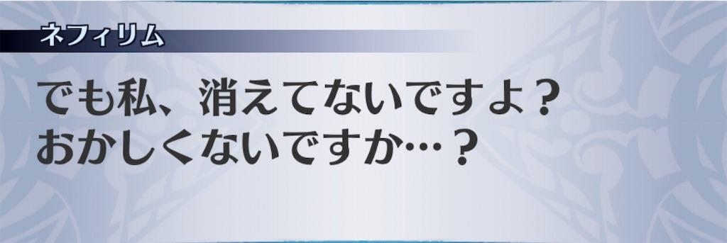 f:id:seisyuu:20200107171020j:plain
