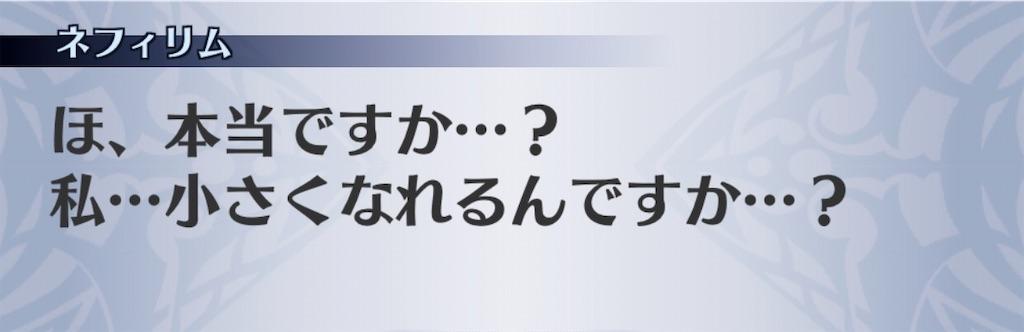 f:id:seisyuu:20200107171443j:plain