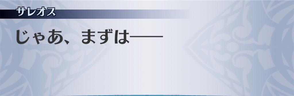 f:id:seisyuu:20200107171451j:plain