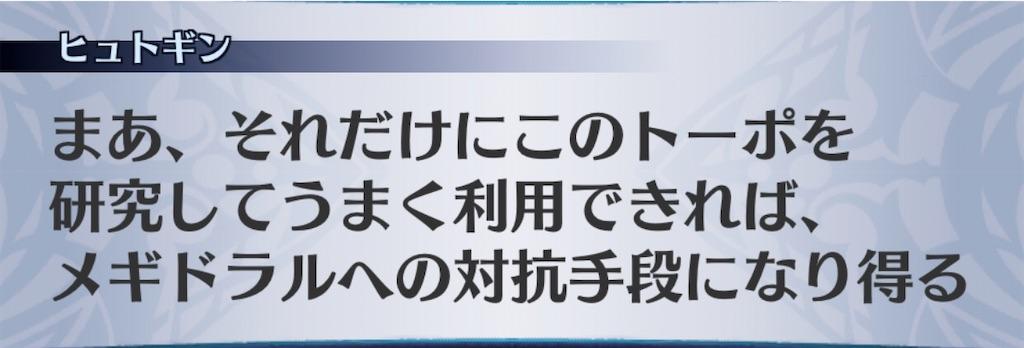 f:id:seisyuu:20200108173537j:plain