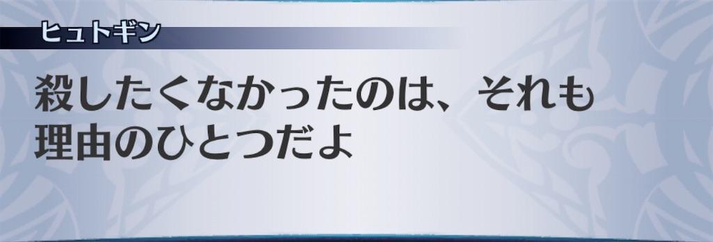 f:id:seisyuu:20200108173543j:plain