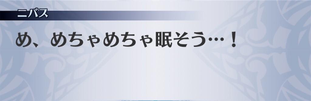 f:id:seisyuu:20200108173818j:plain