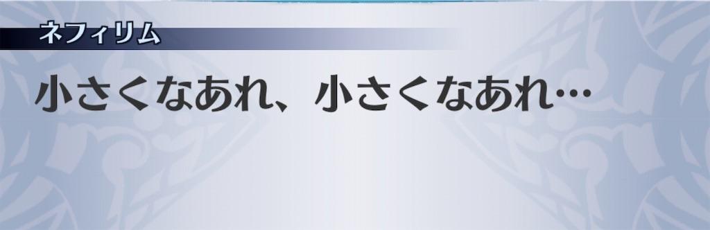 f:id:seisyuu:20200108174119j:plain