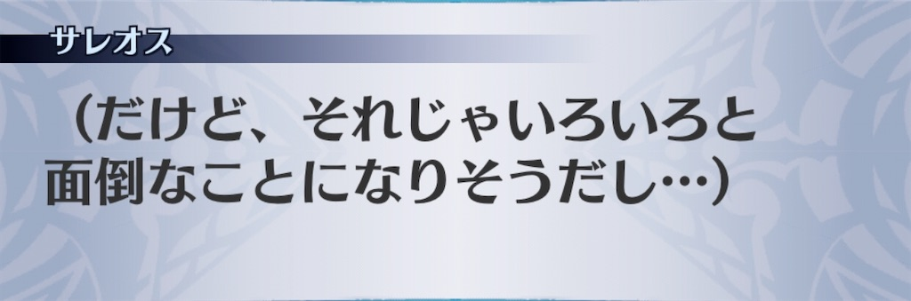 f:id:seisyuu:20200108174207j:plain