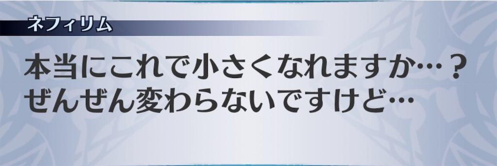 f:id:seisyuu:20200108174312j:plain