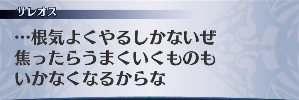 f:id:seisyuu:20200108174316j:plain
