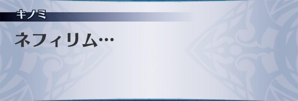 f:id:seisyuu:20200108174458j:plain