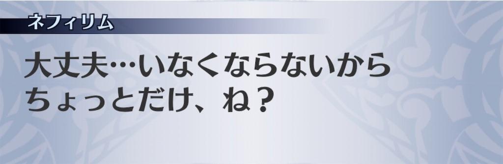 f:id:seisyuu:20200108174502j:plain