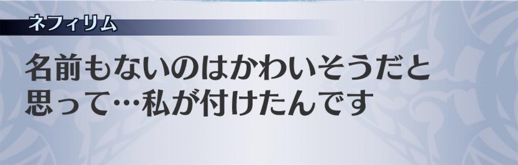 f:id:seisyuu:20200108174702j:plain
