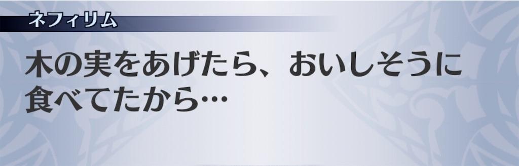 f:id:seisyuu:20200108174705j:plain