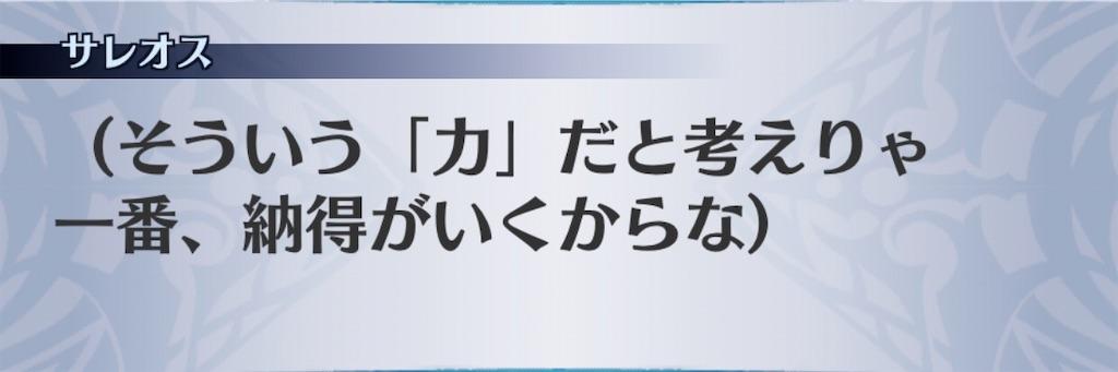 f:id:seisyuu:20200108174732j:plain